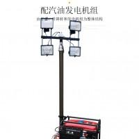 移动灯塔 发电机遥控气动升降移动照明车灯