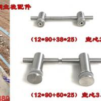 不锈钢楼梯配件栏杆扶手连接件立柱玻璃固定件爪件挂件护栏配件