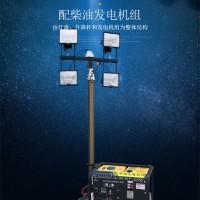 可升降的移动式可牵引灯塔 可移动可升降的照明车