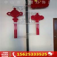 灯杆中国结 中国结灯厂家 led灯笼 过街灯