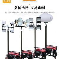 带LED灯的移动式照明塔可升降的移动照明车