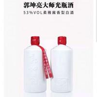 53°郭坤亮手造酒30年 柔雅酱香酒 企业商务用酒