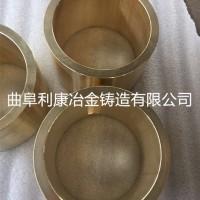 山东最专业的铜套生产厂家