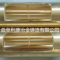 锡青铜铜套具有哪些特点