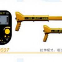 上海雷迪LD007金属探测仪