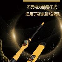 上海雷迪VM560高阻管线专用定位仪
