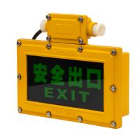 BXE8400防爆安全只出口标志灯