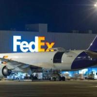 FedEx联邦快递-太仓联邦国际快递 营业部
