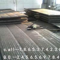 供应10+6碳化铬堆焊耐磨板 双金属复合耐磨钢板