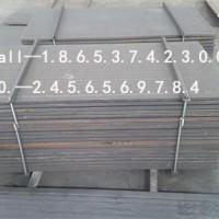 高耐磨6+4碳化铬合金耐磨板 焊接成型明弧堆焊工艺钢板