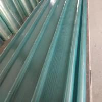 河南透明采光板价格 透明采光板厂家