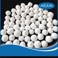 除菌祛味去污家用白色球  批发去污颗粒