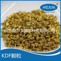 净水机用KDF55铜锌合金滤料 KDF水处理材料