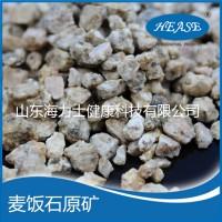 净水麦饭石原矿颗粒 水质过滤原材料 麦饭石原矿