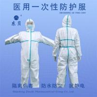 东贝医用防护服 东贝医用外科口罩 防疫物资生产厂家