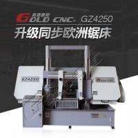 高德数控GZ4240全自动金属带锯床 可编程控制器 油缸夹紧