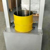 轮转机15至25公斤微量危废集中供墨系统