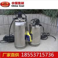 3NB-150/7-7.5泥浆泵厂家直销,泥浆泵参数