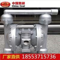 BQS20-75-11防爆潜水泵厂家直销生产厂家