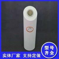 保水通小型PPR聚氨酯保温管生产厂