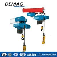 原装进口-1T德马格电动葫芦-全国免费送货上门