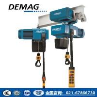 德马格-5T德马格电动葫芦-全国免费安装