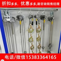 6TON铝合金链条手扳葫芦NGK日本电力手扳紧线器