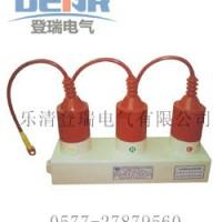 TBP-A-12.7F/131组合式过电压保护器