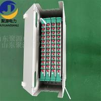 ODF单元箱 ODF箱 ODF熔配单元箱安装方法 现货供应