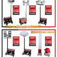 华宏出售移动照明车塔出售全方位可自动升降工作灯