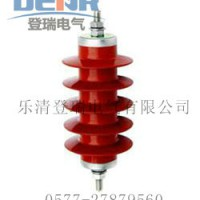 HY5WZ-17/45氧化锌避雷器