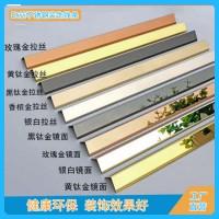 不锈钢装饰线条不锈钢线条U型装饰条上海厂家加工定制