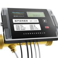 什么是超声波热量表?它有什么功能呢?