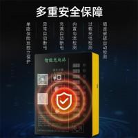 上海亨果云智能充电桩