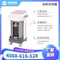 臭氧冲洗器那个品牌好?