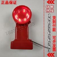 锂电安全防护灯安全防护灯安全双面红色防护灯铁路信号灯