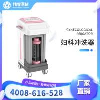 纬度医械妇科冲洗器比普通的冲洗器好在哪里?