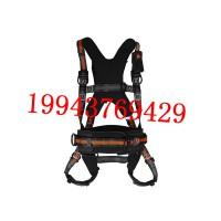 电力专用风电安全带501110高空作业救援安全带