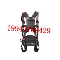 救援防护腰带风电安全带501110定位腰带双色安全带