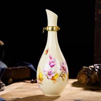 空酒坛家用密封酒壶 陶瓷酒瓶1斤装玉兰花创意便携存酿酒罐酒具