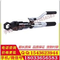 手动螺母破碎机CH-MM36多功能螺母破碎器螺母破碎器