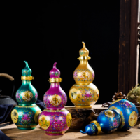 1斤装十二生肖葫芦瓶礼盒装景德镇陶瓷酒瓶空瓶家用酒壶密封陶瓷