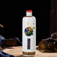 1斤装梅兰竹菊陶瓷白酒瓶子 一斤装空瓶 酒壶酒坛红盖装饰酒瓶