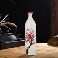 空酒瓶1斤装景德镇陶瓷白酒坛摆件一斤订制红盖创意装饰酒壶家用