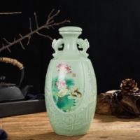 空酒瓶1斤装景德镇陶瓷密封罐酒具家用酒壶泡酒坛子双耳瓷瓶