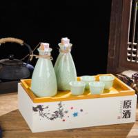 个性陶瓷酒瓶景德镇陶瓷青釉酒具空瓶家用酒壶青釉酒杯套装