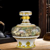 3斤陶瓷酒瓶瓷器空瓶清明上河图密封家用酒壶存白酒缸小酒罐酒坛