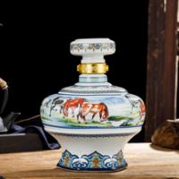 景德镇陶瓷酒瓶5斤八骏图家用酒瓶五斤装空酒坛酒瓶密封酒壶