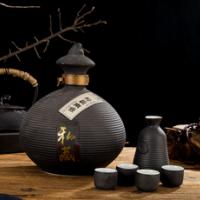 陶瓷空酒瓶1斤2斤5斤10斤黑色磨砂小酒坛酒壶密封家用泡酒
