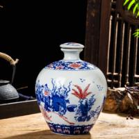 景德镇陶瓷酒坛子10斤家用密封平盖青花瓷酒瓶空酒壶酿酒窖藏